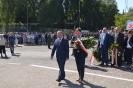 XXXVII rocznica podpisania Porozumień Sierpniowych - 2017r.-2